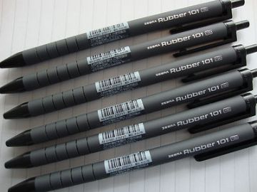 6 x BLACK RETRACTABLE BALLPOINT PENS by Zebra-  Like Papermate Flexigrip Ultra